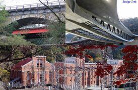 ◆京都を流れる淀川水系の橋梁等を巡る旅◆