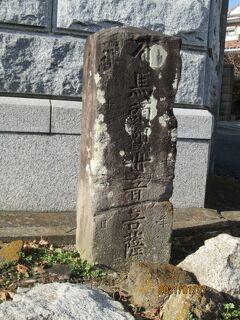 柏市の柏・旧水戸街道・石仏
