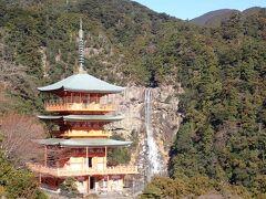 バイクで熊野詣 大門坂から熊野那智大社・那智山青岸渡寺・那智の滝・補陀洛山寺を巡りました。