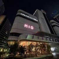 ホテルグランヴィア和歌山 宿泊記 ★JR西日本のシティホテルブランド★