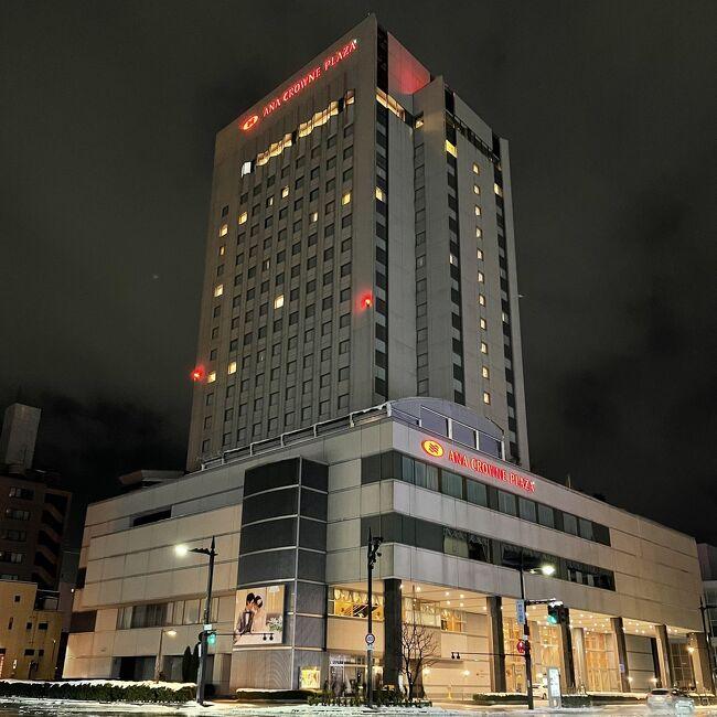 ★ANA系の高級シティホテル★ ANAクラウンプラザホテル富山 宿泊記