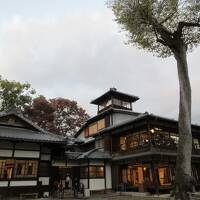 京都紅葉の旅 高雄〜京都市内散策 3日目 HANA吉兆でのランチ、旧三井家下鴨別邸