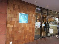 ランチde世界旅行ー75の3 ニュージーランド(カフェ&テイクアウト)