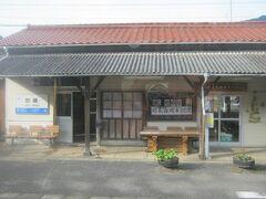 2020冬・中国(地方)の旅(パート9:山口県(美祢線からの九州)編)