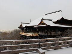 大晦日雪の京都