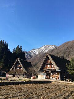 富山と飛騨高山:五箇山合掌造りと飛騨高山酒蔵巡り編
