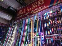 タイの秋葉原・電子部品関連市場のバンモープラザ