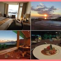 2015鎌倉プリンスホテルへ(3)江の島と富士山の見えるオーシャンビュールーム&フレンチディナー