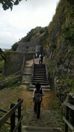 沖縄 城跡巡り4