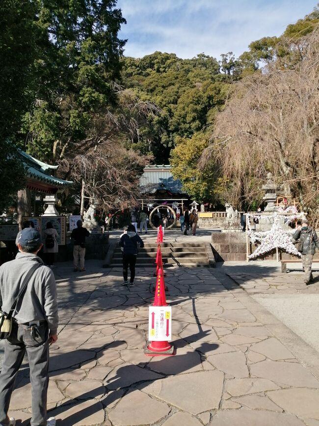 熱海 伊豆山神社で新年祈願に行きました。<br />強運が付きますように!