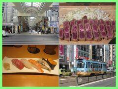 好きです北海道(6)ホテルオークラ札幌洋朝食と和朝食&すすきの牛カツ店&海友さんと再会して海鮮居酒屋