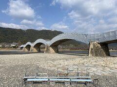 2020年2月 西日本移動性旅行-4 錦帯橋も修繕中。。。