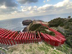 2020年2月 西日本移動性旅行-5 山口県を巡る