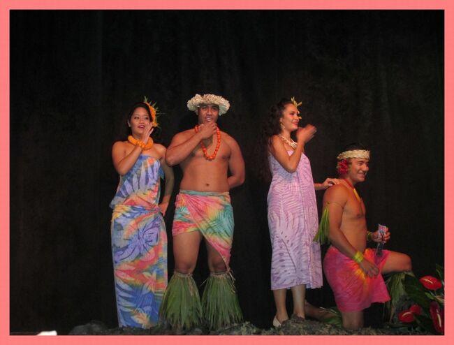 ★旅のアーカイブから★<br />海外旅行にも行けない今だからこそ、過去の旅をふりかえって、おうちでハワイ旅行気分にひたります。<br /><br />旅に出たのは2013年11月下旬。<br />ワイキキのリゾートホテルでのんびり過ごすのもハワイ旅行の楽しみだけど、少し長めの18日間だから。<br />オアフ島のカイルアやノースショアへも足を延ばしてみたり、<br />今なお大地が生まれている神秘の島ハワイ島を何周も周ってマウナケア、キラウエアの定番の他に少しディープに過ごしたり。<br />もちろんワイキキのリゾートホテルも。<br />欲張り盛り沢山な旅でしたが、多くの人との出会いもあって心に残る思い出深い旅になりました。<br /><br /><第4編><br />ワイキキのカラカウア通りを午後のお散歩。<br />リニューアル前のインターナショナルマーケットプレイスのちょっと怪しい雰囲気も楽しみました。<br />夜はシェラトン・プリンセス・カイウラニでポリネシアン・ディナーショー。<br />美味しいお料理と素敵なショーを楽しみます。<br /><br />**********<br />旅行時期2013年11-12月<br />投稿日2021年1月15日