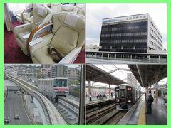 秋の京都2014(1)JALファーストクラスと大阪モノレール、阪急電車を乗り継いで京都へ