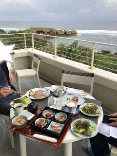 Gotoで!4泊5日 沖縄旅行 4 ANAインターコンチネンタル万座ビーチリゾート・クラブルームでのんびり 後編