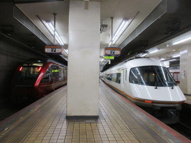 2020年9月、三重・岐阜・愛知の旅⑤(2日目・近鉄名阪特急「ひのとり」で帰路に)