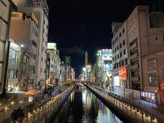 おひとり様 どこにも行けないのでお籠り 大阪市内ホテル ステイ 5月バリもフライトキャセンル どこかに行きたい 渡航したぁい
