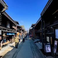 冬の下呂&高山・帰りにちょこっと松本城 ① (素敵な古い街並みを歩きたい!そしてやっぱり温泉三昧♪)