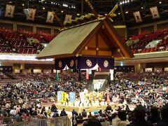 両国国技館で大相撲初場所を観戦してきた