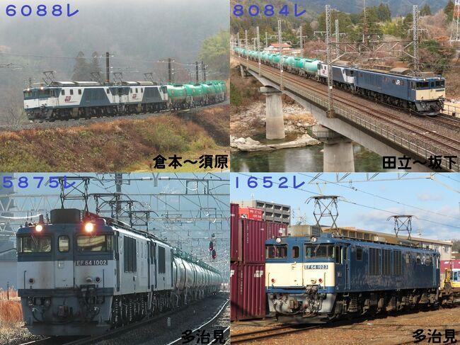2020青春18きっぷ私鉄も船も総力戦!vol.7(中央西線EF64重連貨物列車編!)