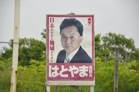 2012年 北海道ドライブ(十勝から道南)-A