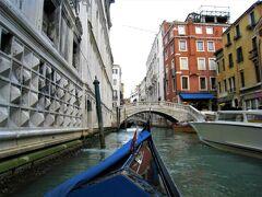イタリア旅行ー冬のヴェネツィアー(2011年)