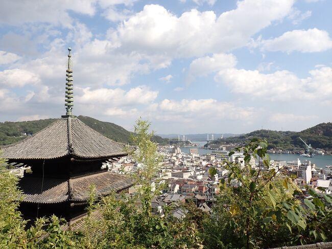 一度は行ってみたいけどなかなか機会のなかった四国。<br />コロナ禍で海外へ行けない今・・4日間で4県を巡ってきました。<br />同じ日本でもびび家の住む東北地方からは<br />四国は物理的にも心理的にもなかなか遠い・・。<br />仙台空港からの直行便がないので羽田経由か大阪伊丹空港<br />または広島空港経由となります。<br /><br />今回は大阪伊丹空港へ飛びそこから新幹線で岡山へ。<br />岡山からレンタカーを借り出し瀬戸大橋を渡り香川県へ。<br />香川ー徳島ー高知ー愛媛と周遊し<br />しまなみ海道を渡り広島へ。<br />そして広島空港から仙台へ戻るというルート。<br />飛び石連休を使い4泊5日の駆け足旅行。<br />初四国の旅はいわゆるマストスポットを駆け抜ける<br />盛りだくさんの旅行となりました。<br />瀬戸内海の優美な景色に癒され<br />想像以上に険しい四国の地形に驚き<br />美しい海や山そして川の景色と<br />歴史を感じる土地土地の姿に感動。<br />桂浜の龍馬の像に会えたのも嬉しい。<br />そしてびびパパは四国4県を訪れて<br />全国47都道府県制覇となる記念の旅行になりました。<br /><br />この頃「GOTOキャンペーン」が盛んに言われていましたが<br />特効薬もワクチンもまだまだ不透明な中<br />寒くなるにつれ全国的に感染が広がっていき<br />年明けの再びの緊急事態宣言発令になってしまいました。<br />夏以降職場での規制はありませんが<br />いろいろな考え方がありますので<br />基本隠密旅行となっています・・(苦笑)<br />北海道旅行に引き続き<br />マスクとアルコール消毒の欠かせない<br />そして居酒屋や繁華街をなるべく避ける<br />そんな新しい旅のスタイルで<br />感染リスクを出来るだけ小さくしつつの4泊5日の旅。<br />「GOTOキャンペーン」の恩恵も受けました。<br />思った以上に賑わう観光地に驚く半面嬉しい気持ちも。<br />旅行ってやっぱり楽しい。<br />また自由に歩ける日が早く来ますように。<br /><br />10/30 仙台空港18:55発ー大阪伊丹空港着20:25着 <br />      ANA740<br />      新大阪9:23発ー岡山22:08着(山陽新幹線のぞみ59号)<br />      東横イン岡山西口広場 泊<br /><br />10/31 レンタカーで岡山ー瀬戸大橋ー香川県へ<br />      金毘羅さんお詣り<br />      銭形砂絵・父母ケ浜<br />      琴平町  御宿敷島館 泊    <br /><br />11/1  琴平町ー大歩危小歩危ー祖谷峡ー高知市<br />      高知市 龍馬の宿南水 泊<br /><br />11/2  高知市ー足摺岬ー四万十川ー道後温泉<br />      道後温泉 ホテルhakuro 泊<br /><br />11/3  道後温泉ーしまなみ海道ー尾道ー広島空港<br />      広島空港19:00発ー仙台空港着20:20着 <br />      ANA3136<br /><br />航空券:仙台ー伊丹<br />    スーパーバリュープレミアム<br />    22690円/1人    <br />    広島ー仙台<br />    スーパーバリュー<br />    15300円/1人<br />    1230マイル<br />    マイルをスカイコインに替えてお支払い。<br />    <br />    <br />ホテル:10/30 ホテル東横イン岡山西口広場<br />    禁煙ツイン  1泊1室 9000円(込)<br />    チェックイン時GOTOトラベル適用で<br />    5850円現地支払い。<br />    地域共通クーポン1000円(紙クーポン)<br />    ホテルHPから9/15予約<br /><br />    10/31  御宿敷島館<br />    【早期割30】14時チェックイン&≪20%OFF≫<br />     1泊2食<br />     本館 和ツイン シャワー付(25平米・和ベッド2台) 24㎡<br />     大人:18,480円×2名 合計:36,960円<br />     GoTo割引後24,024円(込)現地支払い。<br />     地域共通クーポン6000円(電子クーポン)<br />     JTBるるぶトラベルプランから8/24予約<br /><br /> 