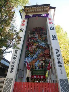 大人の遠足!福岡旅行 その1 ちょこっと博多市内観光後人気のラーメン屋さんでランチ