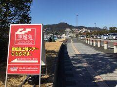 年末の3泊4日 長崎  軍艦島ツアーは最高でした!