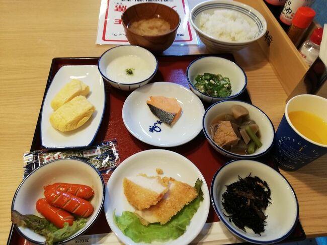GoToで大阪のビジホに泊まってみました。「ホテルリブマックス梅田EAST&KAMON HOTELなんば&相鉄フレッサイン&ビアリオ梅田」