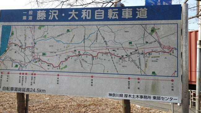 神奈川と東京の境の「境川」沿いに歩きで江の島まで徒歩で行ってみるという企画を実行。その前半、相模原から大和まで。<br />