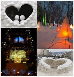 思ひ出つづり⑨「2009北海道冬まつり三昧」