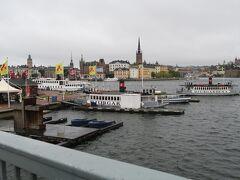 シニア夫婦2回目の北欧、バルト7カ国ゆっくり旅行25日 (10)ストックホルム最後の日です(9月29日)