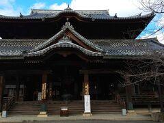 2021年1月 和歌山旅行 西国三十三所巡礼の旅 第3番粉河寺