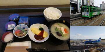 【静岡空港発・FDA&AMX】北九州へ行くJGC回数修行を体験!⑤3・4レグ目