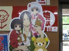 九重山にミヤマキリシマを見に行くクマ! (先ずは別府地獄めぐりその2)