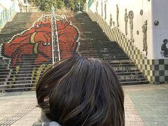 GoToで鬼怒川温泉一人旅