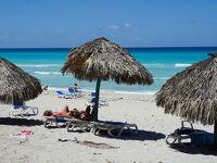 明るく社会主義を貫くカリブ海の宝島、キューバ一人旅 10.美しいバラデロのビーチで1日のんびり