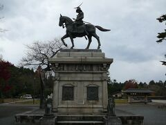 GOTOで牛タン祭り宮城旅行