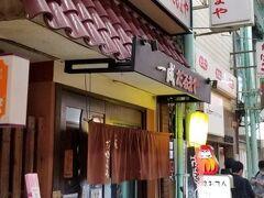 ふらっと明石で「卵焼き」姫路で「おでん」を食べに行きました