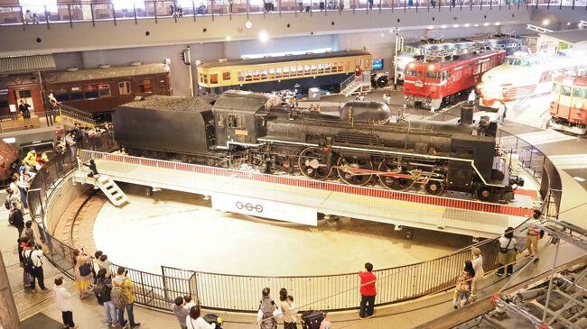 昨年の春から埼玉の実家へ帰る事が多くなり、その道すがら途中下車をして色々な所に行っておりましたが、そんな中でもなかなか行く事が無かったのが鉄道博物館。<br /><br />かつて神田・万世橋にあった交通博物館には、小学生の時に行った事があるのですが、鉄道博物館に関しては2007年のオープン以降、通りすがりの電車から横目でその姿を見ていたものの、いっつもいっつも混雑していてなかなか行く気にならずに、ズルズルと時は流れて早15年近く。<br />もうそろそろ行ってもいいだろという事で、実家戻る日を休みにして、大宮下車していってきました。<br /><br />まぁとにかくメジャーな所ですし、既に多くの方が旅行記や口コミに書かれているので、特に私が語る必要もないと思うのですが、備忘録という事でご理解下さい。<br /><br />