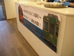 キハ185系観光列車乗り継ぎの旅
