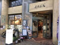 鷹野橋発の喫茶店「ルーエブラジル」~日本で初めてモーニングを提供した広島市内にある創業74年の老舗喫茶店~