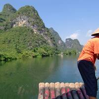 美麗中国 桂林