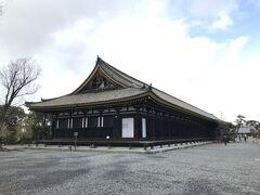 京阪電車と徒歩のみで京都の国宝を巡る旅