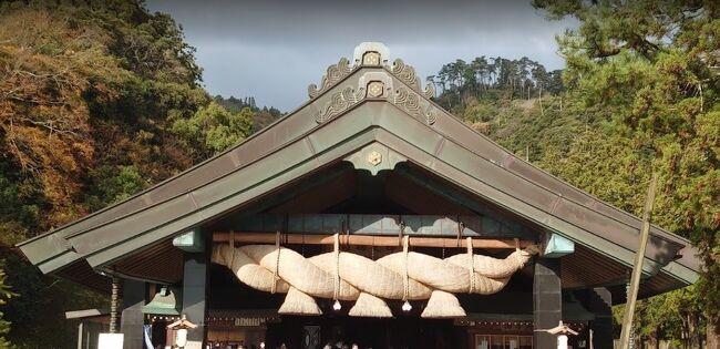 GoToで鳥取&島根旅 2泊3日 神在月に出雲大社へ 縁結びの神様は大忙しPart3