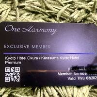 京都ホテルオークラでホームワーク