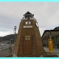 錦秋の南東北2020(3)びゅうバス貸切!?(後)女川町(復興語り部さんとシーパルピア、笹かま体験)