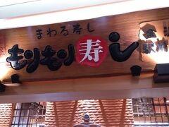 【JGC修行するつもりが緊急事態宣言発令中】 GoToトラベルキャンペーン全国一時停止中の金沢へ その2